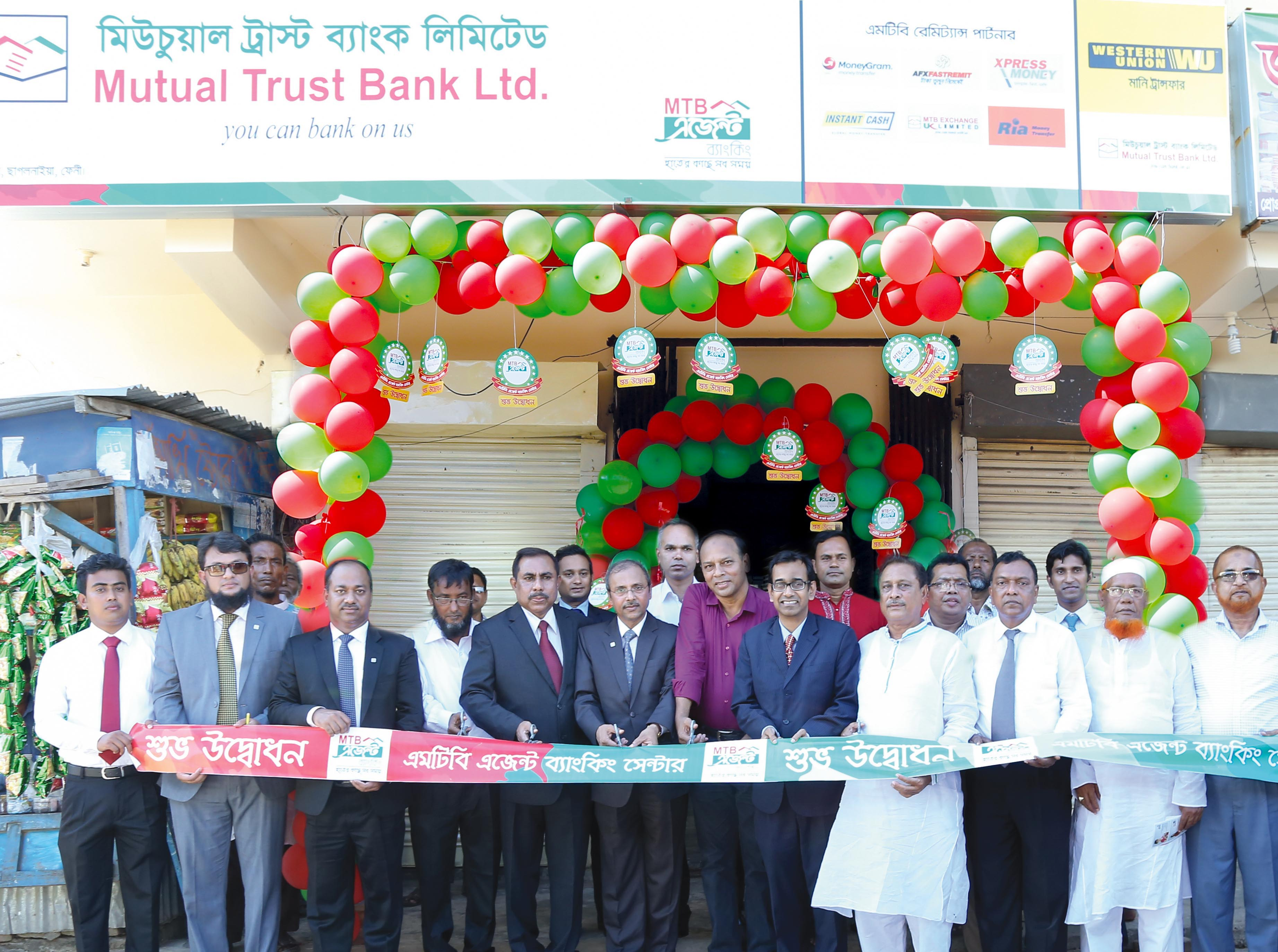 2016-11-21 MTB OPENS ITS 8TH AGENT BANKING CENTRE AT PATHAN NAGAR, CHHAGALNAIYA, FENI