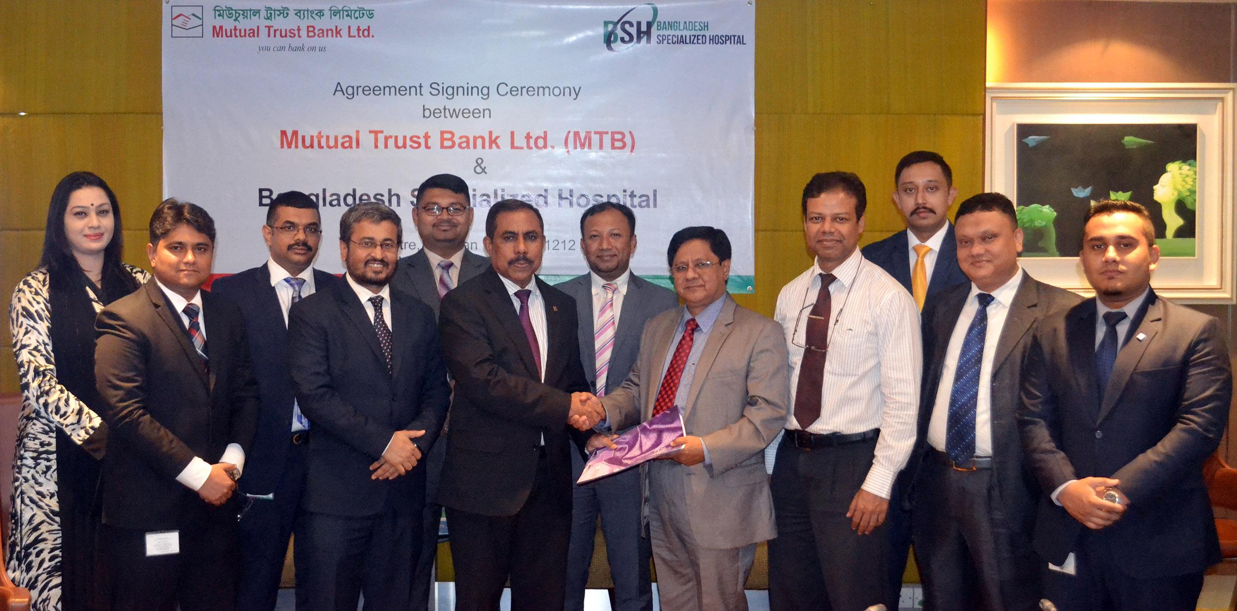 2016-12-03 MTB signs agreement with Bangladesh Specialized Hospital