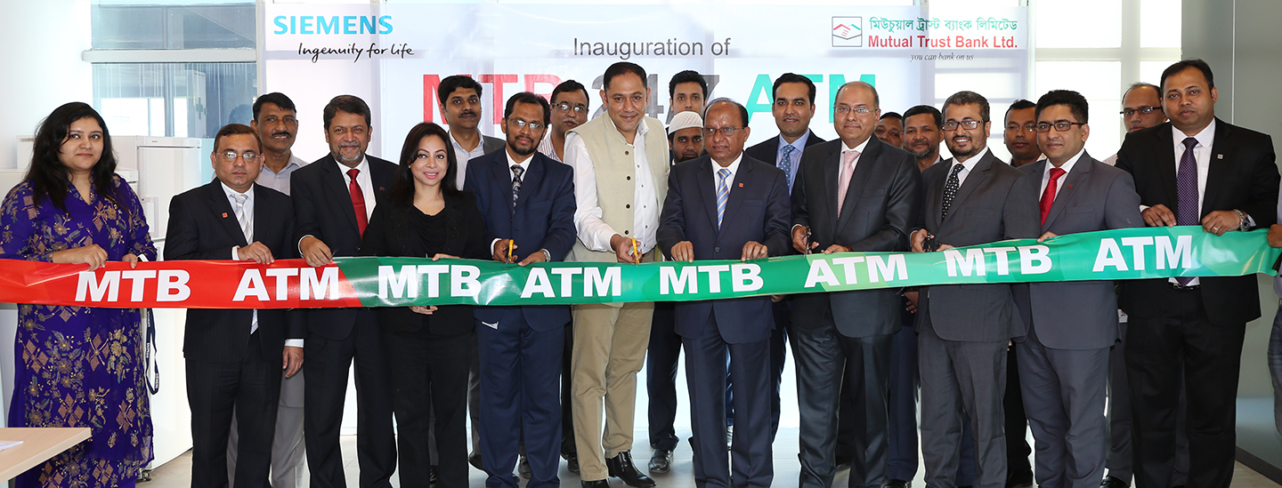 2016-12-07 MTB inaugurates its 24_7 ATM Booth at Siemens Bangladesh Limited, Dhaka