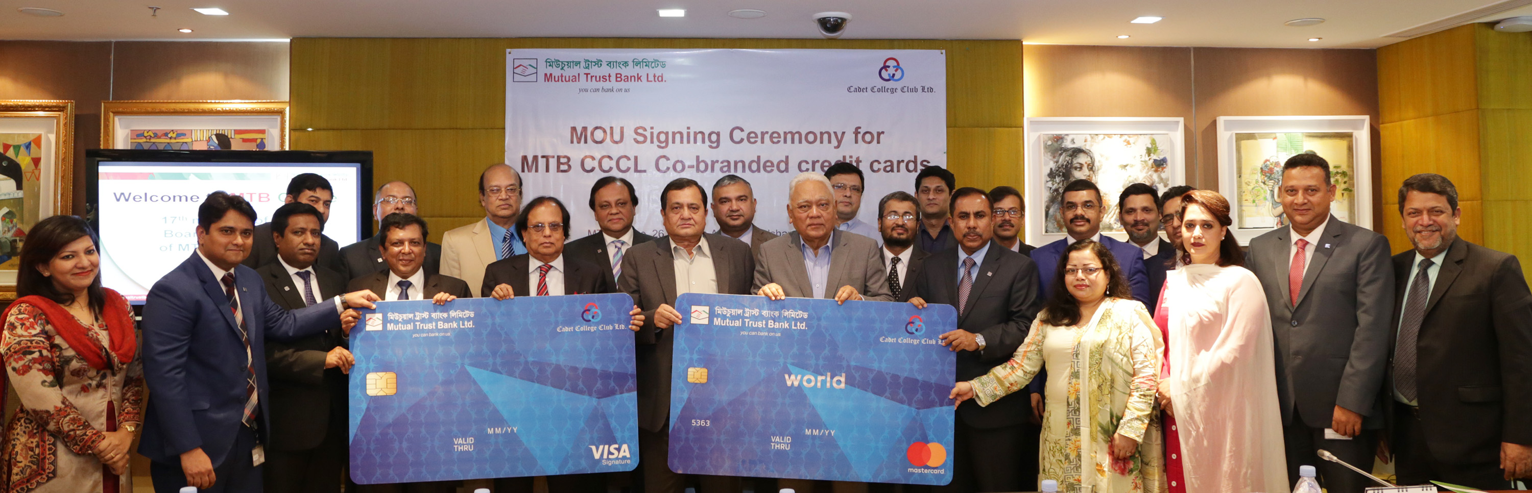 MTB launches Co-branded Credit Card For Cadet College Club Limited